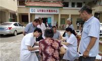 免费体检暖人心——广东开平马冈镇为老年人健康保驾护航