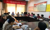合肥市汉嘉社区威廉希尔登录协开展学《章程》争做合格会员活动