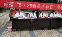 庐山市计生协开展大型宣传活动迎接5.29计生协会员活动日