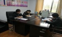香格里拉市威廉希尔登录协开展扶贫领域反腐教育