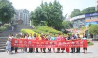 重庆市渝北区威廉希尔登录协关爱威廉希尔登录特殊家庭母亲