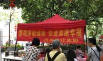 """广州市白云街""""营养健康和家庭医生签约服务""""进社区"""