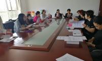 石家庄裕华区裕兴办事处组织学手册、学党章活动