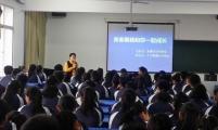 """东港市举办迎""""5.29""""青春期健康教育知识讲座进校园活动"""