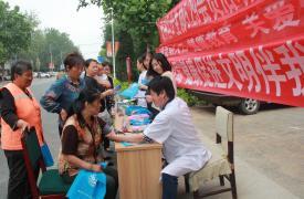 河北省衡水市冀州区开展中国计生协成立38周年宣传纪念活动