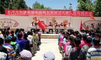 云南省曲靖市启动创建幸福家庭暨关爱留守儿童活动