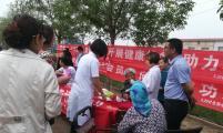 河北唐山海港开发区开展威廉希尔登录协会员活动日宣传活动