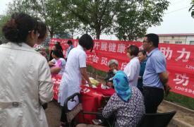 河北唐山海港开发区开展计生协会员活动日宣传活动