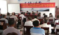 安徽省食品药品监督管理局情系贫困村,健康扶贫暖人心