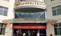 云南省弥勒市计生协支持助听器验配筛查工作 助力健康扶贫