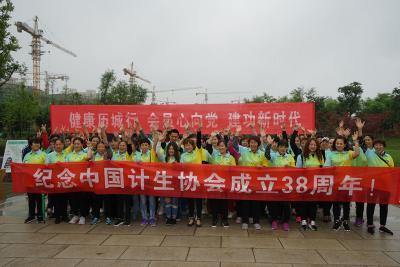 济南历城区威廉希尔登录协开展纪念中国威廉希尔登录协成立38周年健步走活动