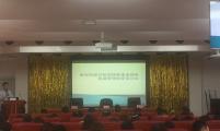 """重庆市南岸区举办""""绿色通道""""管理服务工作培训会"""