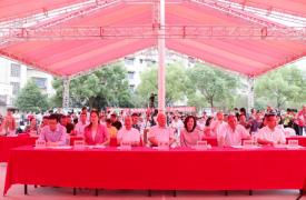 衡阳石鼓区:计生协5.29会员日大型文艺宣传活动暖心惠民