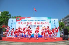 """安徽省开展威廉希尔登录协""""会员心向党 建功新时代""""主题宣传活动"""