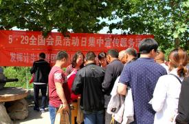 """石家庄市举办""""燕赵健康大讲堂""""大型健康公益活动"""
