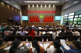 重庆市璧山区计划生育协会召开第七次会员代表大会