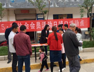 陕西省宝鸡市太白县靖口镇开展5.29威廉希尔登录协宣传服务活动