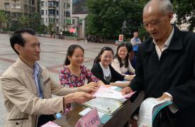 """重庆市垫江县威廉希尔登录协启动""""5•29会员活动日""""宣传服务活动"""