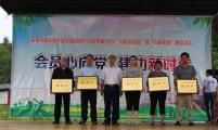 湖南韶山:趣味运动会喜迎中国威廉希尔登录协成立38周年