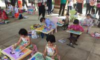 天津市威廉希尔登录协举办京津冀健康儿童公益汇活动