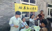 """石家庄市长安区阜康街道开展""""世界无烟日""""健康宣传活动"""