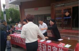 安徽六安金寨产业园区开展5.29计生协会员活动日宣传活动