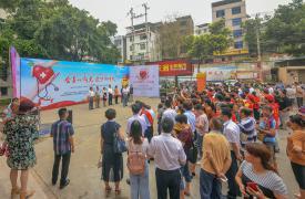 福建省闽清县举行纪念中国计生协会成立38周年系列活动