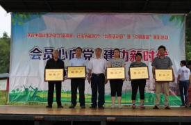 湖南韶山:趣味运动会喜迎中国计生协成立38周年