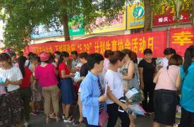"""海南省万宁市积极开展""""5.29会员活动日""""宣传服务活动"""