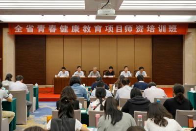 山东省计生协开展第二批青春健康教育省级师资认证工作