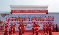 安徽省宿松县千岭乡开展纪念威廉希尔登录协成立38周年宣传服务活动