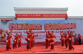 安徽省宿松县千岭乡开展纪念计生协成立38周年宣传服务活动