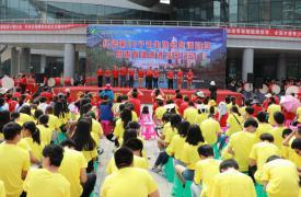 """湘西州""""5.29""""活动: 走进大学校园开展青春健康教育行动"""