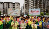 """湖南衡阳潇湘街道第31个""""世界无烟日""""宣传教育进校园"""