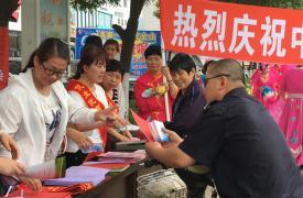 辽宁省朝阳市建平县5.29宣传服务活动精准惠民