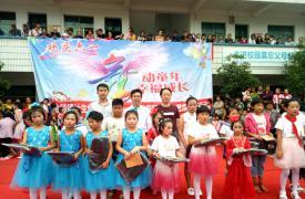 湖南新田金陵镇计生协六一儿童节关心关爱农村留守儿童