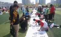 辽宁盘锦大洼区计生协组织留守儿童参加六一书画活动