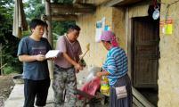 云南省红河州屏边县白云乡5月组织系列宣传服务活动