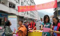 湖南衡阳南岳区基层社区计生协:助力高考 圆梦六月