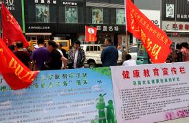 沈阳市辽中县开展5.29广场宣传活动