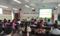 重庆市永川区计生协开展助学活动
