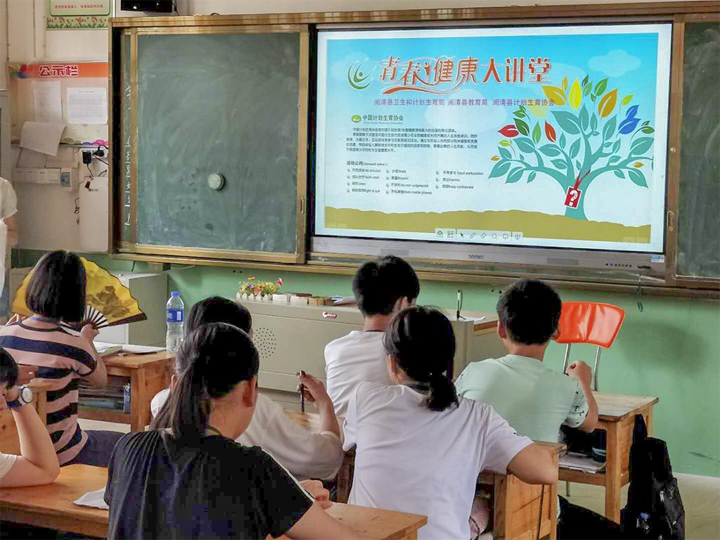 闽清县三溪乡威廉希尔登录协会在中学开展青春健康教育1-4-1.jpg