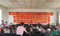 """辽宁辽阳太子河区""""送文化下乡""""  与会员群众共庆""""5.29"""""""