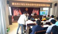 云南省蒙自市计生协利用典型案例宣传意外伤害保险
