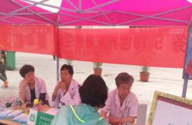 山西省太原市小店区平阳路街道开展健康促进宣传活动