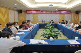 云南昆明计生协召开2018年人口文化主题文艺作品创作策划会