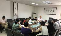 陕西省威廉希尔登录协学习全国威廉希尔登录协改革部署推进会精神