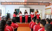 辽宁省丹东市振安区:父母不在家,威廉希尔登录协是我家
