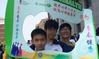 天津市东丽区举办第三届青春健康节主题活动