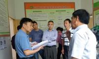 重庆市威廉希尔登录协开展威廉希尔登录基层群众自治示范县项目评估